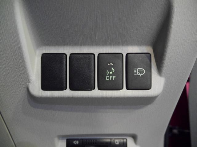 Gツーリングセレクション スカイライトパッケージ 7人乗り LEDヘッドライト パノラマルーフ クルーズコントロール 純正アルミホイール ETC(34枚目)