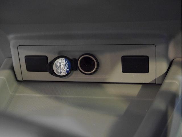 Gツーリングセレクション スカイライトパッケージ 7人乗り LEDヘッドライト パノラマルーフ クルーズコントロール 純正アルミホイール ETC(41枚目)