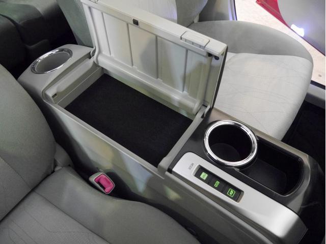 Gツーリングセレクション スカイライトパッケージ 7人乗り LEDヘッドライト パノラマルーフ クルーズコントロール 純正アルミホイール ETC(43枚目)