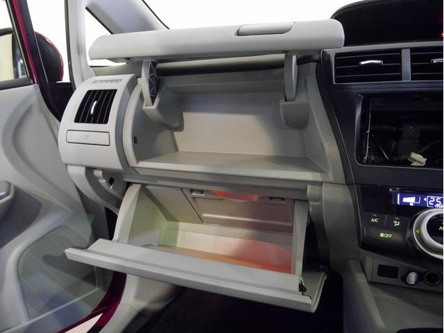 Gツーリングセレクション スカイライトパッケージ 7人乗り LEDヘッドライト パノラマルーフ クルーズコントロール 純正アルミホイール ETC(45枚目)