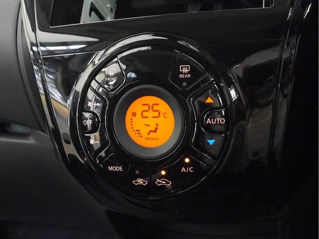 X DIG-S 衝突被害軽減ブレーキ コーナーセンサー 車線逸脱警報 アイドリングストップ スマートキー チルトステアリン(21枚目)
