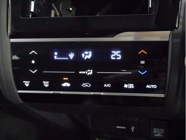 Fコンフォートエディション FRロアガーニッシュ スマートキー LEDヘッドライト フォグ オートリトラミラー 運転席 助手席シートヒーター スマートキー ETC(18枚目)
