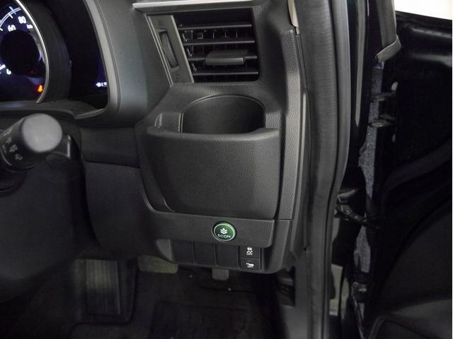 Fコンフォートエディション FRロアガーニッシュ スマートキー LEDヘッドライト フォグ オートリトラミラー 運転席 助手席シートヒーター スマートキー ETC(24枚目)