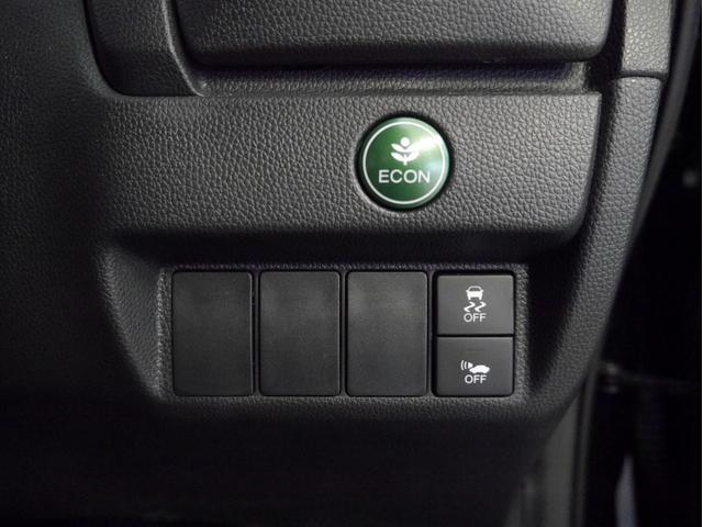 Fコンフォートエディション FRロアガーニッシュ スマートキー LEDヘッドライト フォグ オートリトラミラー 運転席 助手席シートヒーター スマートキー ETC(25枚目)