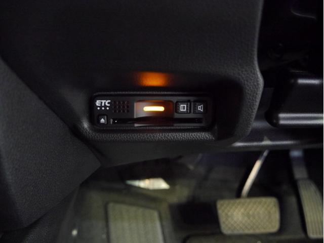 Fコンフォートエディション FRロアガーニッシュ スマートキー LEDヘッドライト フォグ オートリトラミラー 運転席 助手席シートヒーター スマートキー ETC(27枚目)
