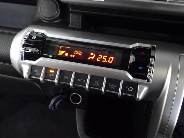 ハイブリッドMZ 4WD 登録済未使用車 純正16インチアルミホイール LEDヘッドライト シートヒーター クルーズコントロール ステアリングスイッチ スマートキー(19枚目)
