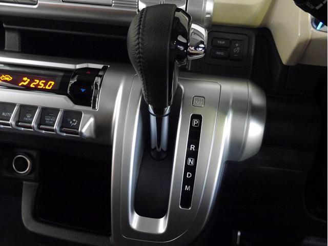 ハイブリッドMZ 4WD 登録済未使用車 純正16インチアルミホイール LEDヘッドライト シートヒーター クルーズコントロール ステアリングスイッチ スマートキー(20枚目)