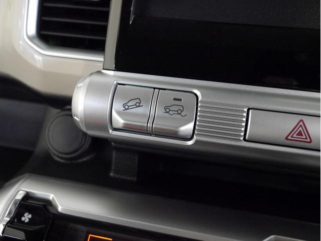 ハイブリッドMZ 4WD 登録済未使用車 純正16インチアルミホイール LEDヘッドライト シートヒーター クルーズコントロール ステアリングスイッチ スマートキー(21枚目)