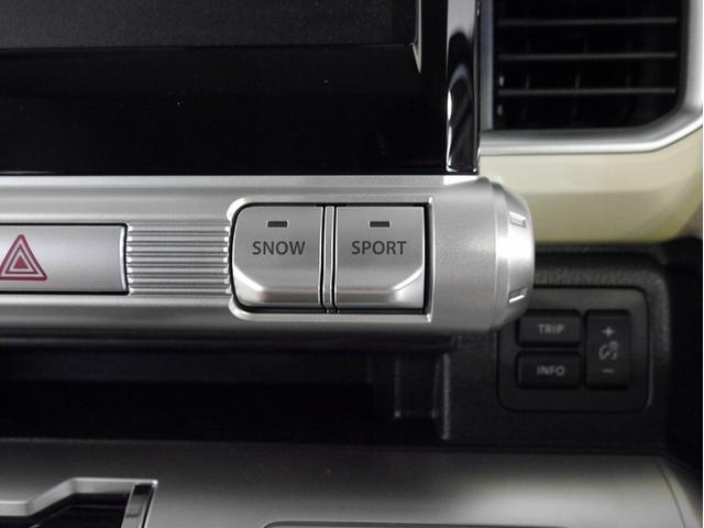ハイブリッドMZ 4WD 登録済未使用車 純正16インチアルミホイール LEDヘッドライト シートヒーター クルーズコントロール ステアリングスイッチ スマートキー(22枚目)