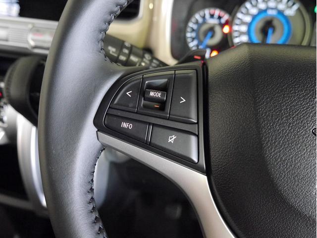 ハイブリッドMZ 4WD 登録済未使用車 純正16インチアルミホイール LEDヘッドライト シートヒーター クルーズコントロール ステアリングスイッチ スマートキー(25枚目)