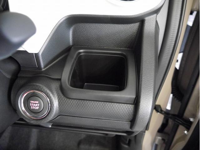 ハイブリッドMZ 4WD 登録済未使用車 純正16インチアルミホイール LEDヘッドライト シートヒーター クルーズコントロール ステアリングスイッチ スマートキー(27枚目)