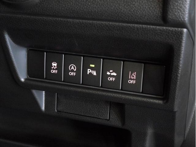 ハイブリッドMZ 4WD 登録済未使用車 純正16インチアルミホイール LEDヘッドライト シートヒーター クルーズコントロール ステアリングスイッチ スマートキー(29枚目)