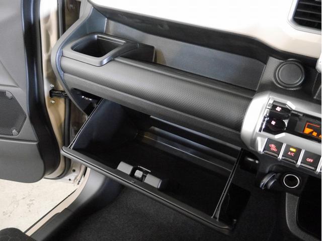ハイブリッドMZ 4WD 登録済未使用車 純正16インチアルミホイール LEDヘッドライト シートヒーター クルーズコントロール ステアリングスイッチ スマートキー(31枚目)