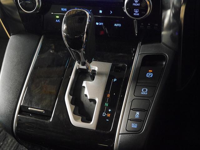 2.5Z 11インチ外ナビ/フルセグTV 12.8インチフリップダウンモニター 前後ドラレコ レザー調シートカバー LEDヘッドライト アロマユニット ETC バックカメラ スマートキー 両側PSドア(24枚目)