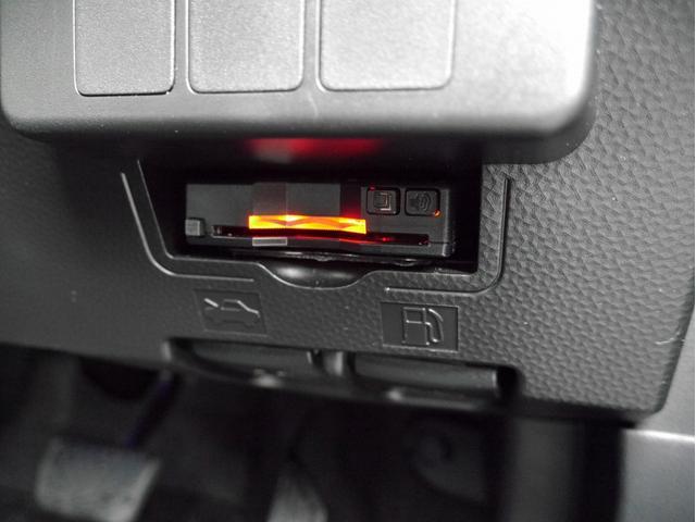 X S 左側PSドア モデリスタアルミホイール 衝突被害軽減ブレーキ ETC 社外ナビ ワンセグTV ドラレコ バックカメラ スマートキー(25枚目)