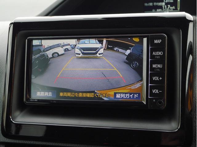 X 純正SDナビ 両側パワースライドドア 衝突被害軽減ブレーキ LEDヘッドライト バックカメラ クルーズコントロール ETC スマートキー(5枚目)