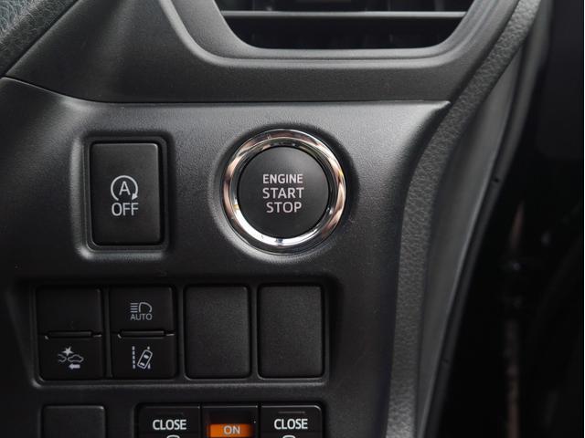 X 純正SDナビ 両側パワースライドドア 衝突被害軽減ブレーキ LEDヘッドライト バックカメラ クルーズコントロール ETC スマートキー(19枚目)