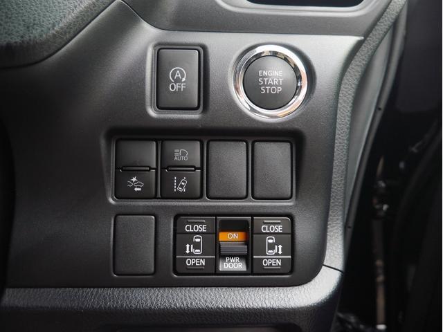 X 純正SDナビ 両側パワースライドドア 衝突被害軽減ブレーキ LEDヘッドライト バックカメラ クルーズコントロール ETC スマートキー(24枚目)