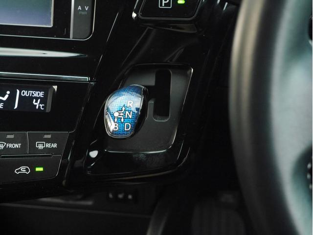 S チューン ブラックII 純正SDナビ フルセグTV フロントシートヒーター LEDヘッドライト フォグ 純正16インチアルミホイール ワンオーナー スマートキー(17枚目)