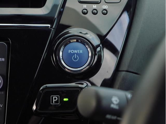 S チューン ブラックII 純正SDナビ フルセグTV フロントシートヒーター LEDヘッドライト フォグ 純正16インチアルミホイール ワンオーナー スマートキー(18枚目)