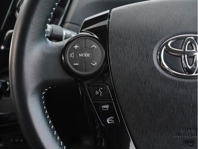 S チューン ブラックII 純正SDナビ フルセグTV フロントシートヒーター LEDヘッドライト フォグ 純正16インチアルミホイール ワンオーナー スマートキー(20枚目)