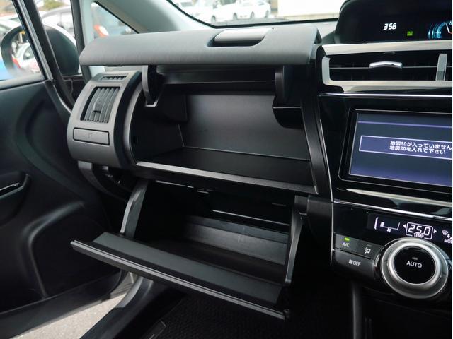 S チューン ブラックII 純正SDナビ フルセグTV フロントシートヒーター LEDヘッドライト フォグ 純正16インチアルミホイール ワンオーナー スマートキー(26枚目)