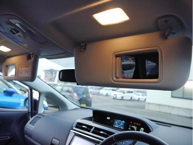 S チューン ブラックII 純正SDナビ フルセグTV フロントシートヒーター LEDヘッドライト フォグ 純正16インチアルミホイール ワンオーナー スマートキー(30枚目)