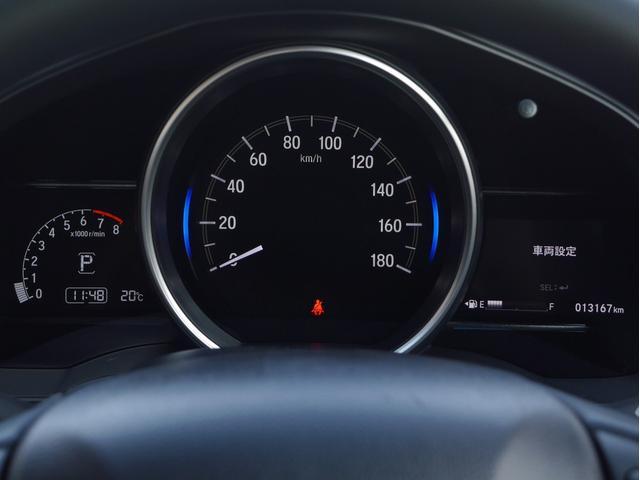 13G・L ホンダセンシング 純正ナビ/フルセグTV ホンダセンシング LEDヘッドライト LEDフォグ 前席ドラレコ コーナーポール ETC バックカメラ スマートキー(19枚目)