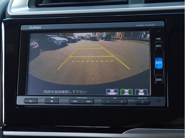 13G・L ホンダセンシング 純正ナビ/フルセグTV ホンダセンシング LEDヘッドライト LEDフォグ 前席ドラレコ コーナーポール ETC バックカメラ スマートキー(20枚目)
