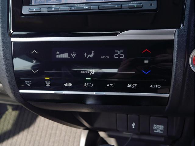 13G・L ホンダセンシング 純正ナビ/フルセグTV ホンダセンシング LEDヘッドライト LEDフォグ 前席ドラレコ コーナーポール ETC バックカメラ スマートキー(21枚目)