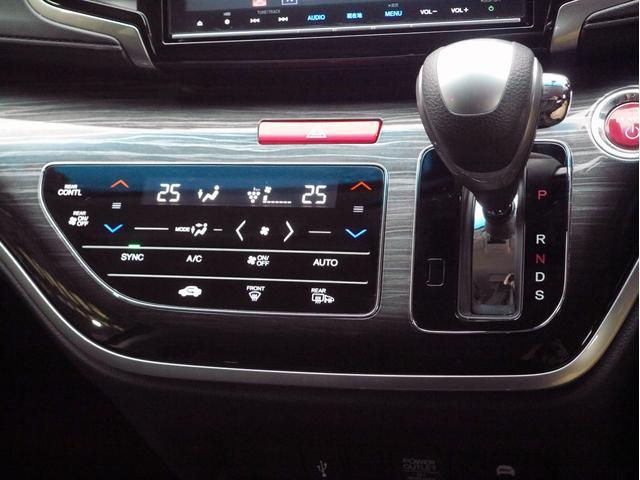 ハイブリッドアブソルート・ホンダセンシングEXパック 7人乗り 純正ナビ フルセグTV 11インチ後席モニター ドラレコ 両側パワースライドドア LEDヘッドライト ハロゲンフォグ シートヒーター USBポート プラズマクラスターエアコン(23枚目)