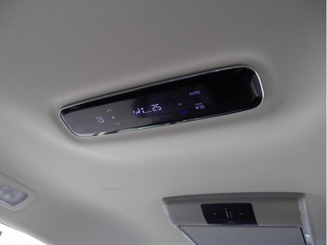 ハイブリッドアブソルート・ホンダセンシングEXパック 7人乗り 純正ナビ フルセグTV 11インチ後席モニター ドラレコ 両側パワースライドドア LEDヘッドライト ハロゲンフォグ シートヒーター USBポート プラズマクラスターエアコン(38枚目)
