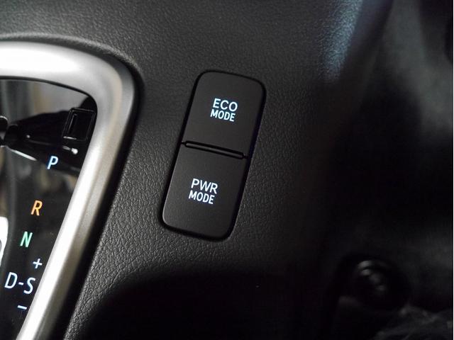 Z 4WD 登録済未使用車 衝突被害軽減ブレーキ ディーゼルターボ 純正17インチアルミホイール クルーズコントロール 障害物センサー LEDヘッドライト スマートキー(28枚目)