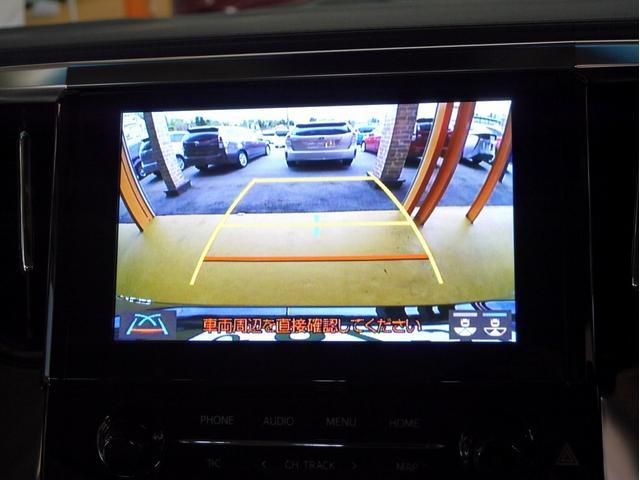 X E-FOUR 4WD 登録済未使用車 7人乗り ツインムーンルーフ メーカーオプションナビ Tコネクトナビキット 両側PSドア バックカメラ LEDヘッドライト 純正16インチアルミホイール(4枚目)