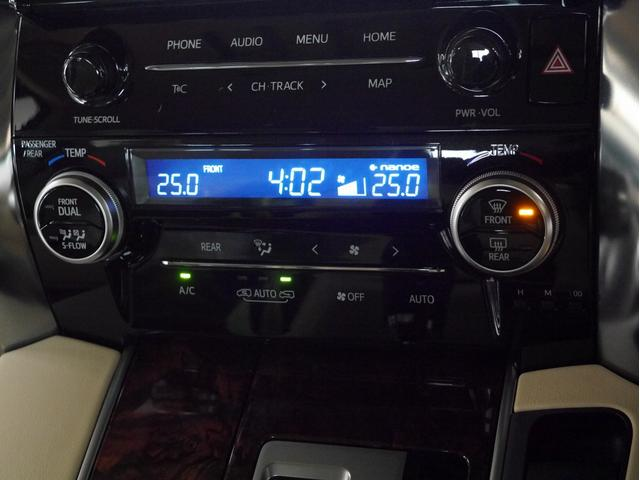 X E-FOUR 4WD 登録済未使用車 7人乗り ツインムーンルーフ メーカーオプションナビ Tコネクトナビキット 両側PSドア バックカメラ LEDヘッドライト 純正16インチアルミホイール(21枚目)