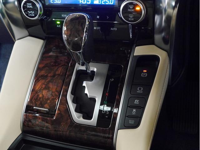 X E-FOUR 4WD 登録済未使用車 7人乗り ツインムーンルーフ メーカーオプションナビ Tコネクトナビキット 両側PSドア バックカメラ LEDヘッドライト 純正16インチアルミホイール(22枚目)