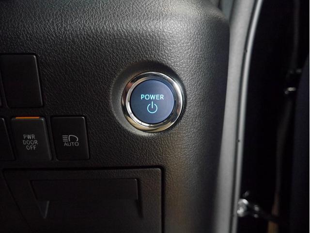 X E-FOUR 4WD 登録済未使用車 7人乗り ツインムーンルーフ メーカーオプションナビ Tコネクトナビキット 両側PSドア バックカメラ LEDヘッドライト 純正16インチアルミホイール(23枚目)