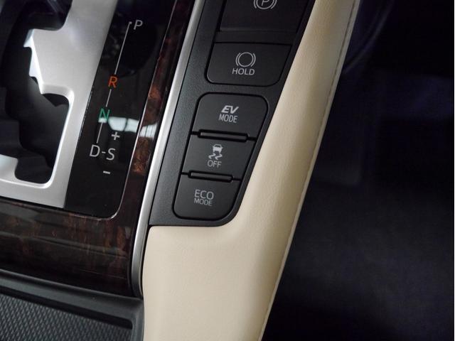 X E-FOUR 4WD 登録済未使用車 7人乗り ツインムーンルーフ メーカーオプションナビ Tコネクトナビキット 両側PSドア バックカメラ LEDヘッドライト 純正16インチアルミホイール(31枚目)