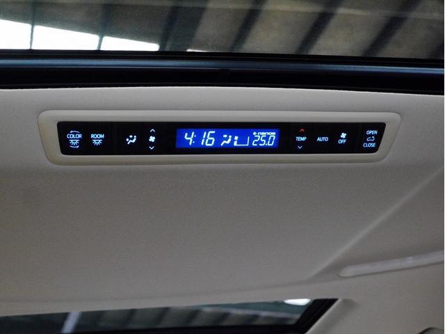 X E-FOUR 4WD 登録済未使用車 7人乗り ツインムーンルーフ メーカーオプションナビ Tコネクトナビキット 両側PSドア バックカメラ LEDヘッドライト 純正16インチアルミホイール(35枚目)