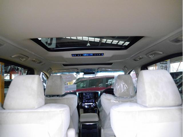 X E-FOUR 4WD 登録済未使用車 7人乗り ツインムーンルーフ メーカーオプションナビ Tコネクトナビキット 両側PSドア バックカメラ LEDヘッドライト 純正16インチアルミホイール(39枚目)
