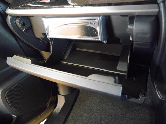 2.5Z ゴールデンアイズ 7人乗り 登録済未使用車 ツインムーンルーフ 後席ディスプレイ 純正18インチアルミホイール トヨタコネクトナビキット 両側パワースライドドア LEDヘッドライト ETC クルーズコントロール(37枚目)