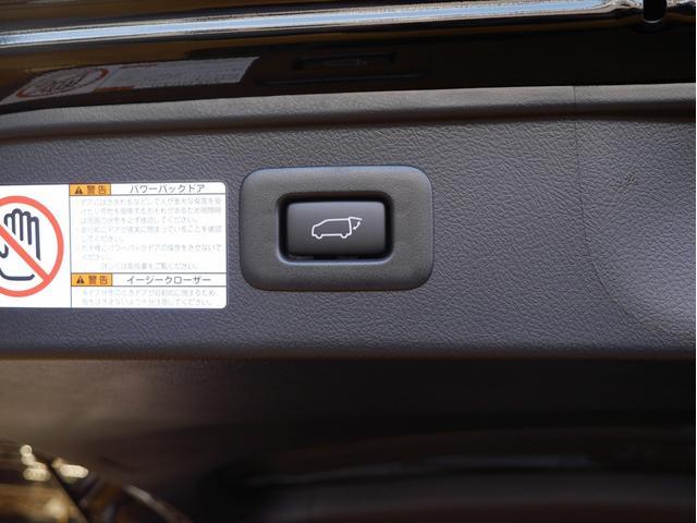 2.5Z ゴールデンアイズ 7人乗り 登録済未使用車 ツインムーンルーフ 後席ディスプレイ 純正18インチアルミホイール トヨタコネクトナビキット 両側パワースライドドア LEDヘッドライト ETC クルーズコントロール(43枚目)