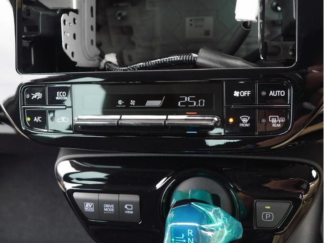SセーフティプラスII 登録済未使用車 衝突被害軽減ブレーキ パノラミックビューモニター付ナビレディセット アダプティブクルーズコントロール 純正15インチアルミホイール LEDヘッドライト スマートキー(17枚目)