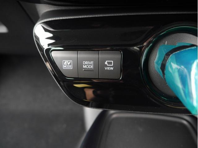 SセーフティプラスII 登録済未使用車 衝突被害軽減ブレーキ パノラミックビューモニター付ナビレディセット アダプティブクルーズコントロール 純正15インチアルミホイール LEDヘッドライト スマートキー(26枚目)
