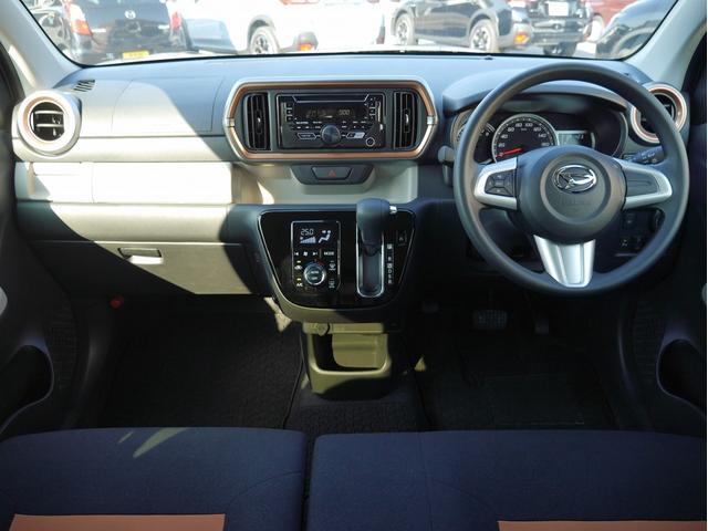 スタイル ブラックリミテッド SAIII 4WD CDオーディオ 衝突被害軽減ブレーキ 運転席シートヒーター LEDヘッドライト オートマチックハイビーム 障害物センサー アイドリングストップ スマートキー(15枚目)