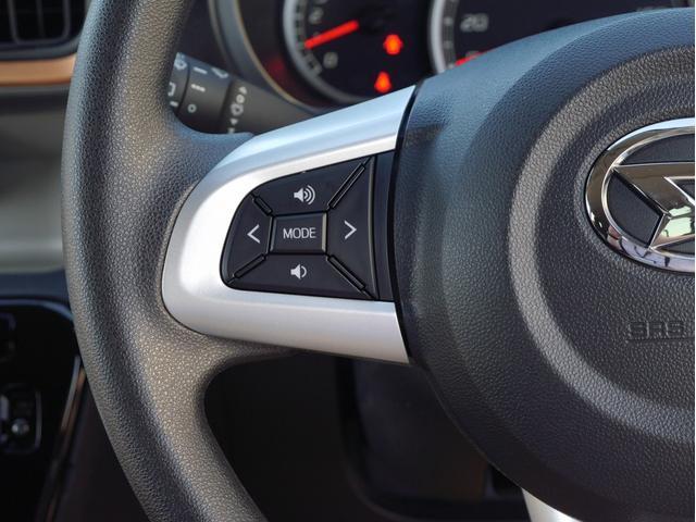 スタイル ブラックリミテッド SAIII 4WD CDオーディオ 衝突被害軽減ブレーキ 運転席シートヒーター LEDヘッドライト オートマチックハイビーム 障害物センサー アイドリングストップ スマートキー(20枚目)