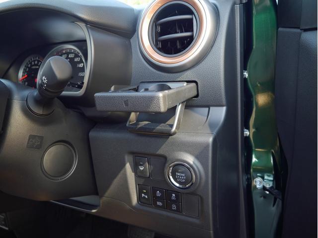 スタイル ブラックリミテッド SAIII 4WD CDオーディオ 衝突被害軽減ブレーキ 運転席シートヒーター LEDヘッドライト オートマチックハイビーム 障害物センサー アイドリングストップ スマートキー(22枚目)