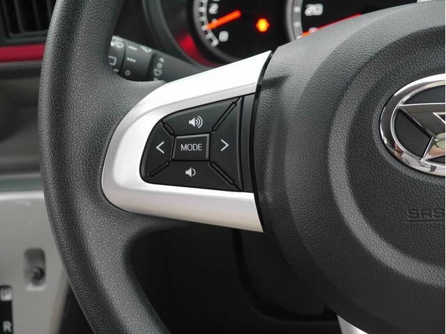 スタイル ホワイトリミテッド SAIII 登録済未使用車 衝突被害軽減ブレーキ パノラマモニター LEDヘッドライト LEDフォグライト 障害物センサー アイドリングストップ スマートキー(20枚目)