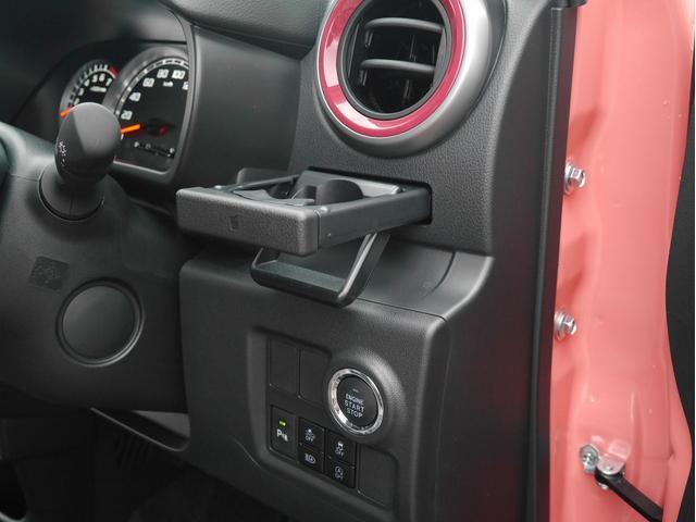 スタイル ホワイトリミテッド SAIII 登録済未使用車 衝突被害軽減ブレーキ パノラマモニター LEDヘッドライト LEDフォグライト 障害物センサー アイドリングストップ スマートキー(22枚目)