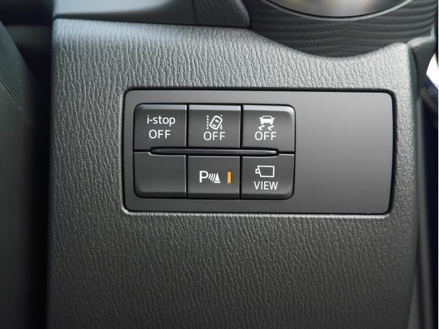 XDプロアクティブ Sパッケージ 純正ナビ フルセグTV 全方位カメラ 衝突被害軽減ブレーキ LEDヘッドライト 純正15インチアルミホイール ヘッドアップディスプレイ アダプティブクルーズコントロール パドルシフト(26枚目)